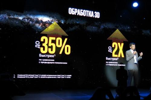 07 500x333 Очередные CPU экстремальной производительности (часть 1)