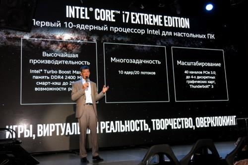 10 500x333 Очередные CPU экстремальной производительности (часть 1)