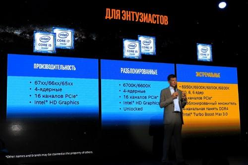 11 500x333 Очередные CPU экстремальной производительности (часть 1)