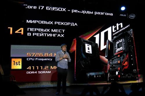12 500x333 Очередные CPU экстремальной производительности (часть 1)