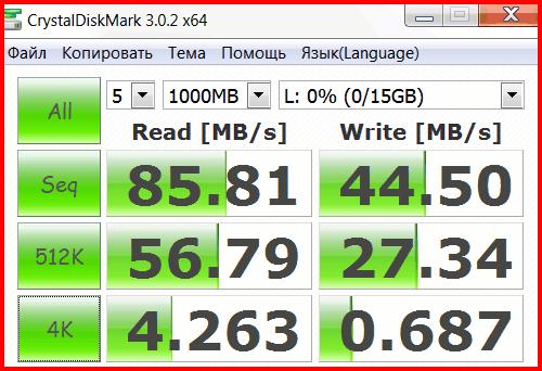 SDCAC 16GB 06 MicroSD Action Camera UHS I U3 (часть 4)