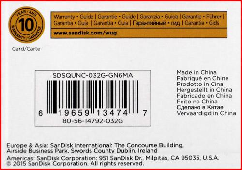 03 1 SanDisk Ultra microSDHC UHS I (часть 1)