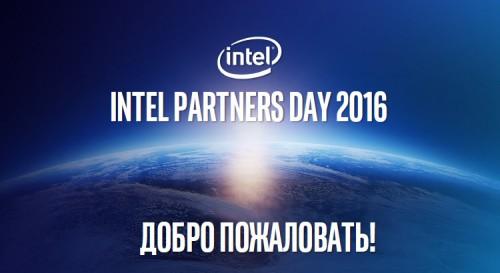 Intel Day 05 500x273 Intel Partners Day (часть 1)