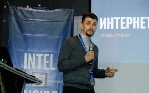 Intel Day 15 500x313 Intel Partners Day (часть 2)