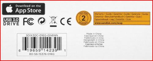 iXpand 04 500x200 SanDisk iXpand — накопитель для iPhone/iPad (часть 2)