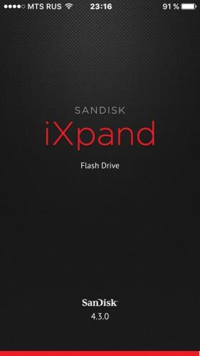 iXpand 06 1 281x500 SanDisk iXpand — накопитель для iPhone/iPad (часть 3)