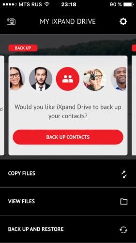 iXpand 06 4 281x500 SanDisk iXpand — накопитель для iPhone/iPad (часть 3)