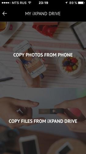 iXpand 06 5 281x500 SanDisk iXpand — накопитель для iPhone/iPad (часть 3)