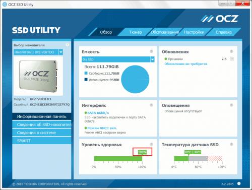 OCZ Vertex 3 06 500x377 SSD OCZ Vertex 3 120GB (часть 2)