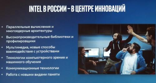 Vice President 06 500x266 Первый в России вице президент Intel (часть 1)