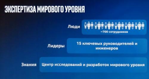 Vice President 08 500x266 Первый в России вице президент Intel (часть 1)