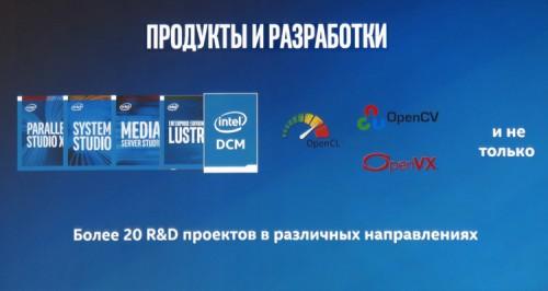 Vice President 09 500x266 Первый в России вице президент Intel (часть 1)