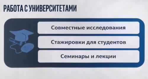 Vice President 11 500x266 Первый в России вице президент Intel (часть 1)