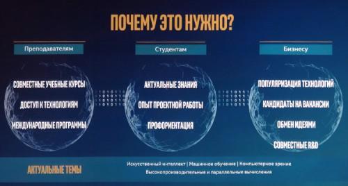 Vice President 15 500x268 Первый в России вице президент Intel (часть 2)