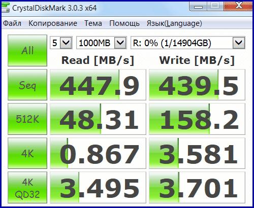 Toshiba MG05ACA800E RAID0 03 Экспресс тест RAID 0 из MG05ACA800E