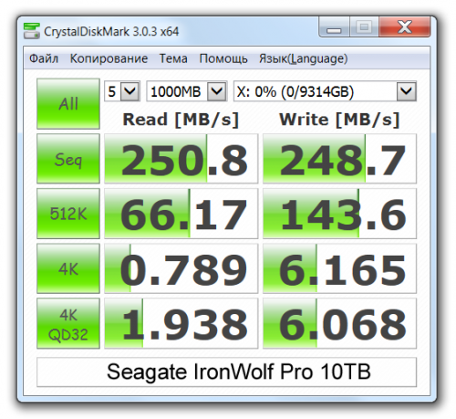IronWolf Pro 10TB 03