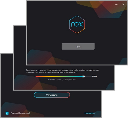 02 Nox App Player — эмулятор Андроид