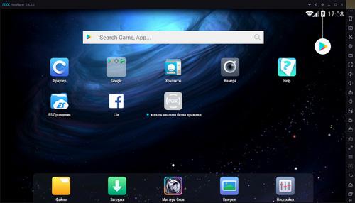 03 Nox App Player — эмулятор Андроид