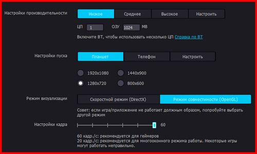 05 Nox App Player — эмулятор Андроид