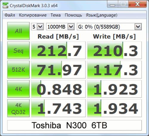 Toshiba N300 6TB 07