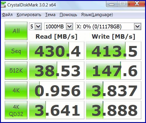 Toshiba N300 6TB RAID 08-1