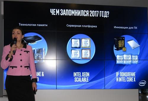 Intel 2017 02