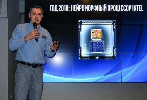 Intel 2017 09