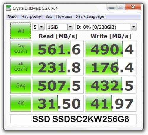 SSDSC2KW256G8 03