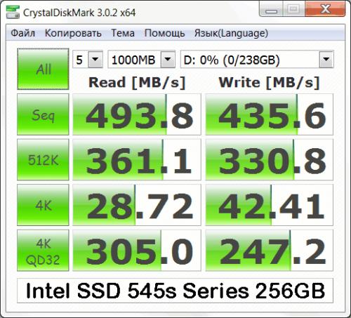 Intel 545s 256GB 08-1