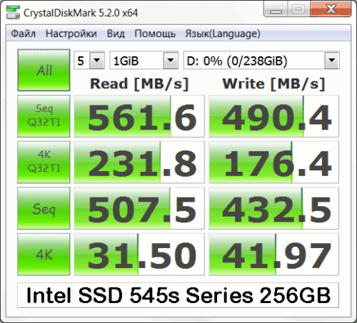 Intel 545s 256GB 09-1