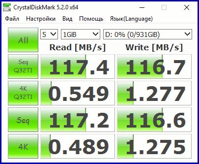 HDTH310ES3AA 08 1 Toshiba Canvio Alu 1TB (часть 3)