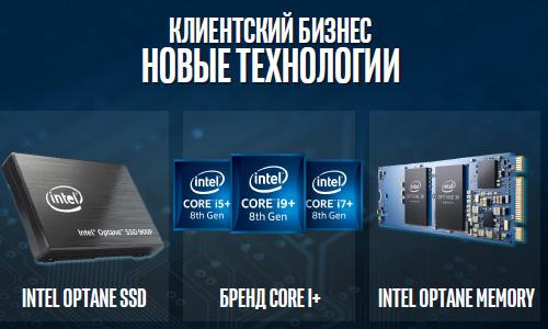 04 Инновации IT (часть 1)