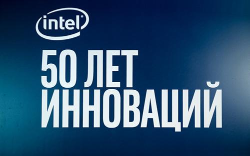 Intel 50 01 Intel – 50 лет