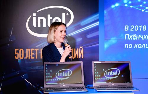 Intel 50 02 Intel – 50 лет
