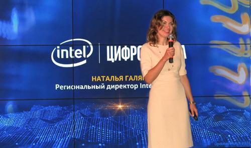 Intel 50 03 Intel – 50 лет