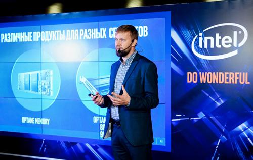 Intel 50 09 Intel – 50 лет