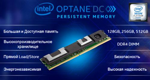Intel 50 17 Intel – 50 лет