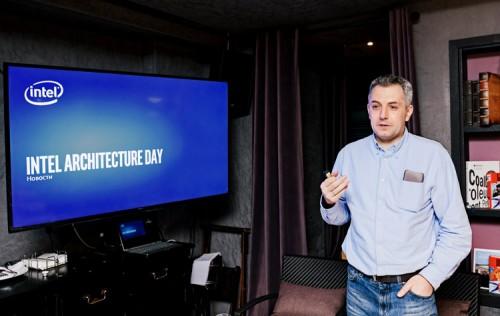 Intel Architecture Day 02