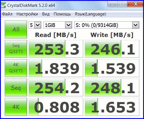 S300 HDD 10TB 09-1