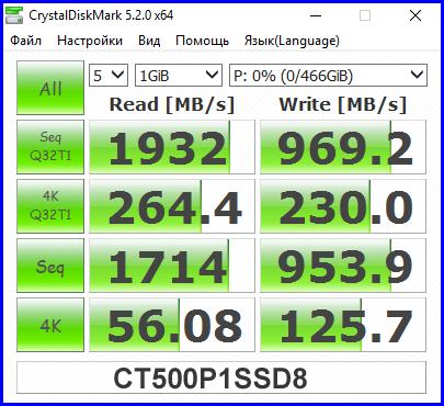 Crutial P1 500GB 09