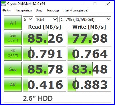 HDD + Optane Memory 16GB 10-1