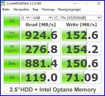 HDD + Optane Memory 16GB 14-1