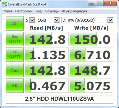 L200 HDD 1TB Slim 06