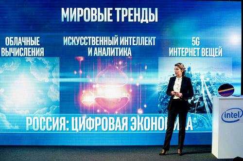 Intel Innovation Day 01