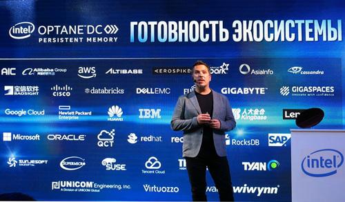 Intel Innovation Day 05