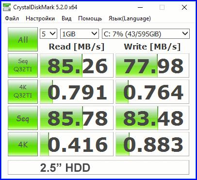Optane_Memory_32GB 04-1