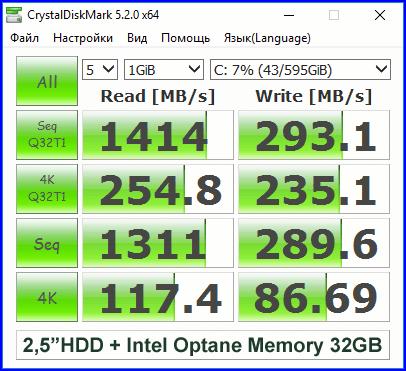 Optane_Memory_32GB 08-1