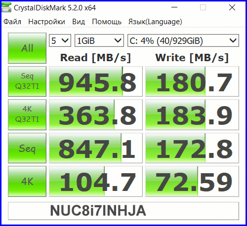 Testing NUC8i7INHJA 09-1