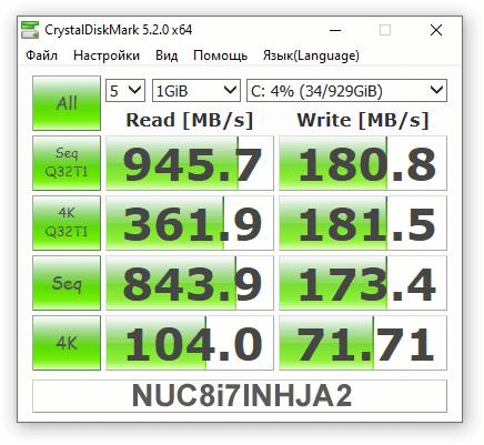 express testing NUC8i7INHJA 07