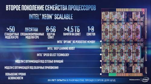 Xeon 02